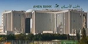 Amen Bank - Amélioration de 21,68% du PNB à fin Décembre 2017