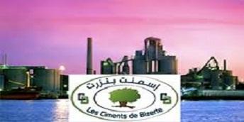 Ciment de Bizerte - M. Chedly SAIDANI nouveau PDG de la société