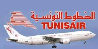 d0e652028205 Tunisair - Progression de 19