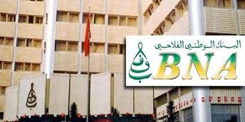 BNA - Le PNB de la banque frôle les 656 MDT au 31/12/2019