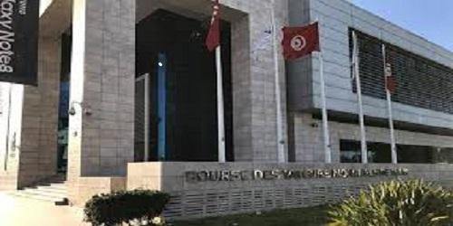 Bourse de Tunis - Horaire d'été applicable à partir du 1er juillet 2020