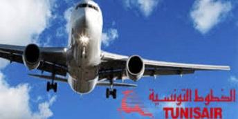 TUNISAIR - Baisse vertigineuse des revenus de la compagnie de 95% au 30 Juin 2020