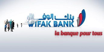 Wifak International Bank - Evolution de 51,16% du PNB au 30-06-2021